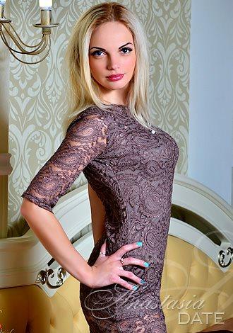 Ladies Beautiful Ukraine Women